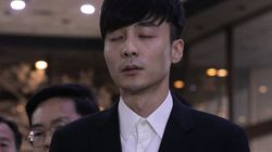 로이킴 측이 조지타운대 졸업 관련 보도에 밝힌