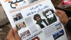 Les talibans afghans ont choisi leur nouveau