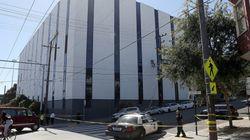 Fusillade à San Francisco: quatre morts, dont le