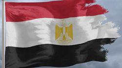 Égypte: nouvelle attaque anti-coptes, frappes de représailles en