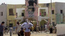 Yémen:71 morts, 98 blessés dans un attentat suicide de