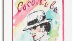 Chanel présente sa « collection croisière » à