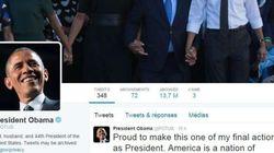 Le compte Twitter du président des États-Unis ne ressemble plus à