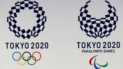 Accusé de plagiat, le Japon dévoile son nouveau logo pour les JO
