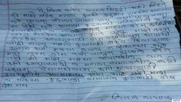 Sans argent pour se marier, une jeune Indienne se jette au fond d'un