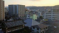 Kyoto : culture & exotisme