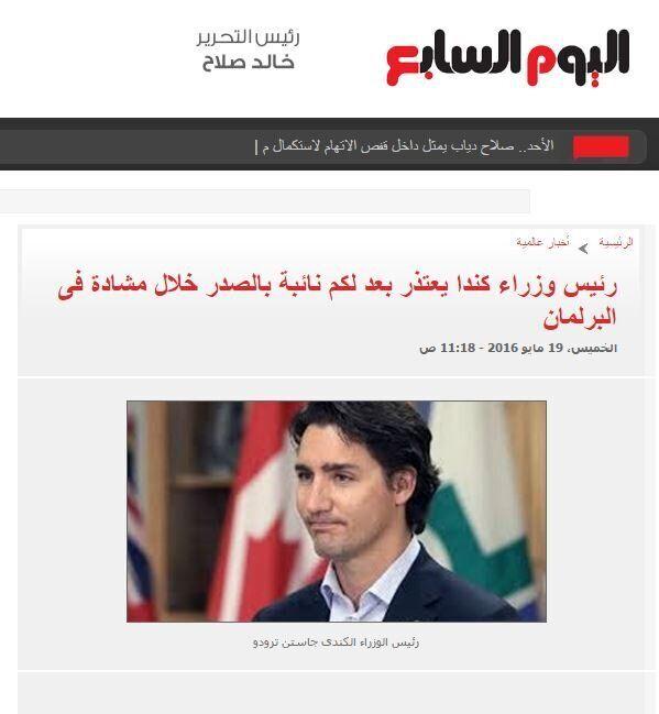 L'incident de Justin Trudeau à la Chambre des communes fait le tour du