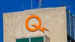 Hydro-Québec: hausse de 0,7 pour cent des tarifs d'électricité pour les