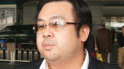 VX: le neurotoxique interdit qui a tué Kim