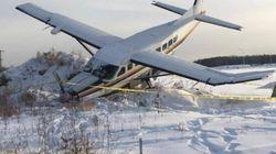 Un petit avion s'écrase près de l'aéroport de Fort