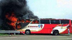 Accident d'autocar touristique à Taïwan: 26 morts
