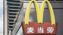 McDonald's vend ses opérations en Chine... pour plus de 2 milliards