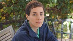 La mathématicienne Maryam Mirzakhani est décédée d'un