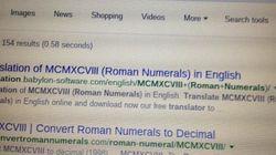 Pourquoi cette recherche Google par une grand-mère est-elle