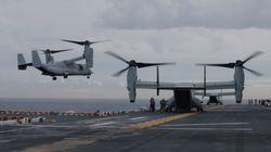 Un avion militaire américain s'abîme en Australie: 3