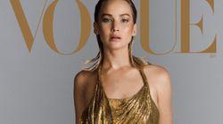 Jennifer Lawrence se confie sur son