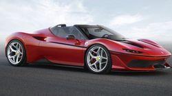 Ferrari J50: une autre Ferrari hyper