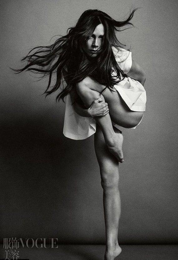 Que s'est-il passé avec l'entrejambe de Victoria Beckham sur cette photo?