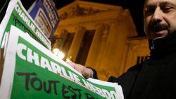 Les locaux de «Charlie Hebdo»