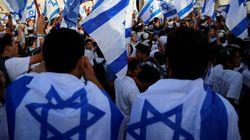 Les Israéliens commémorent la prise de