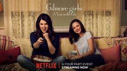 Une (autre) suite pour «Gilmore Girls»