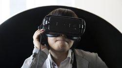 Tribeca présentera un film de réalité