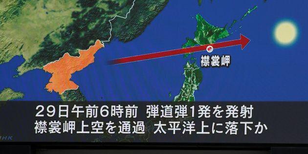 On soulignera volontiers que les initiatives de Pyongyang ont réussi somme tout à consolider encore davantage l'alliance entre Washington et Tokyo.