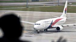 Le vol MH370 était à court de carburant lorsqu'il s'est