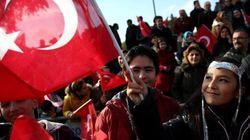 Istanbul: évacuation des familles américaines du personnel