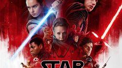 «Star Wars 8»: la nouvelle bande-annonce des «Derniers