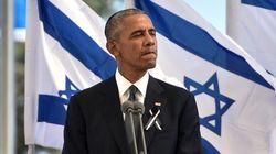 Des dirigeants du monde entier disent adieu à Shimon