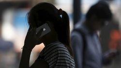 Ottawa a autorisé l'utilisation de dispositifs d'espionnage des