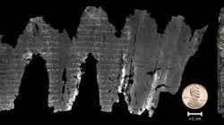La plus vieille copie de l'Ancien Testament révèle ses