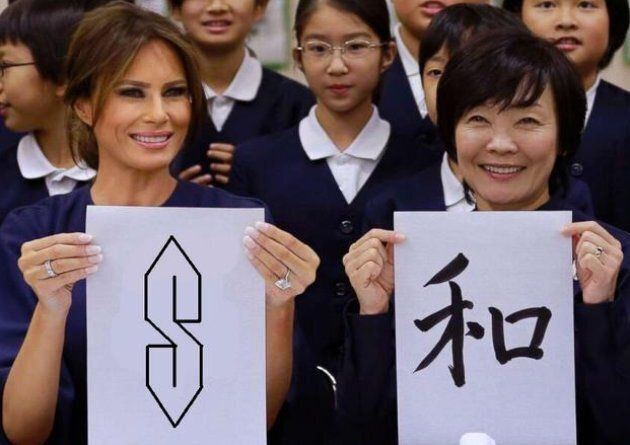 Cette photo de Melania Trump au Japon vaut le