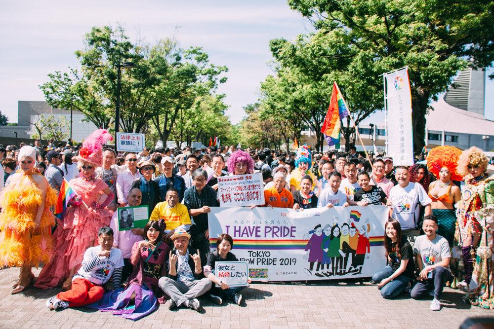 모두의 Pride로 내딛는 한걸음, 도쿄 레인보우 프라이드