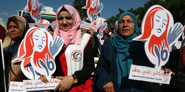 Le 26 novembre dernier, des femmes palestinienne ont manifesté pour la Journée internationale contre...
