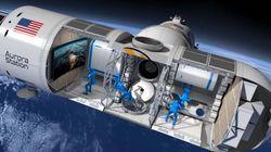 Voici le premier hôtel spatial de luxe au