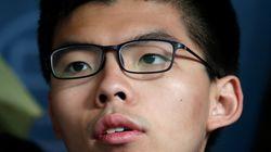 Joshua Wong a été