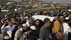 Israël abat le principal suspect palestinien dans le meurtre d'un