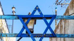 BLOGUE Israël est-il une