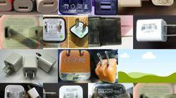 Rappel massif de chargeurs USB