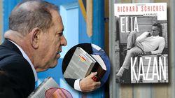 Weinstein est arrivé au poste de police avec trois ouvrages qui ont attiré