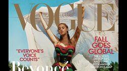 Beyoncé veut être