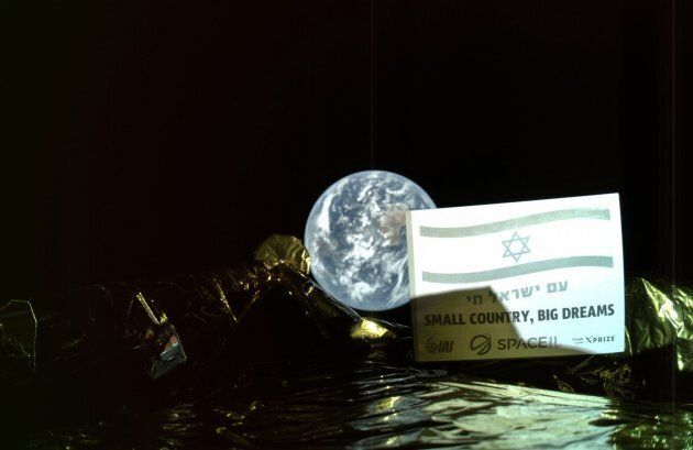 Une sonde lunaire israélienne envoie un «égoportrait» avec la