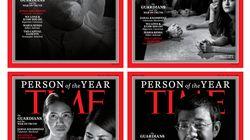 Khashoggi et d'autres journalistes personnalités de l'année du