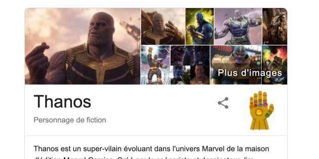 Google a préparé une surprise pour les fans de l'univers