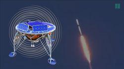 Beresheet, le premier robot lunaire «à bas prix», quitte la