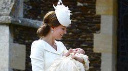 Le baptême de la princesse Charlotte comme si vous y