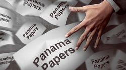 Des données des Panama Papers accessibles au
