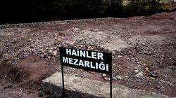 La Turquie ouvre un «cimetière pour